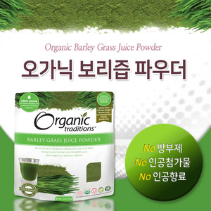 [오가닉 트래디션스] 보리순 파우더 150g (ORGANIC TRADITIONS -Barley Grass Juice Powder)