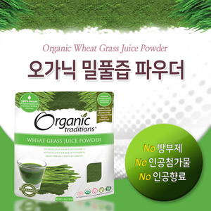 [오가닉 트래디션스] 밀풀즙 분말 150g (Organic traditions - WHEAT GRASS JUICE POWDER)
